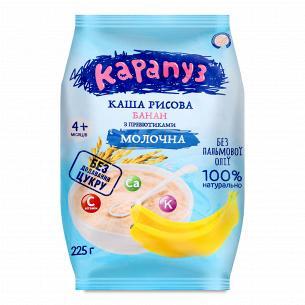 Каша рисова Карапуз молочна банан з пребіотиками