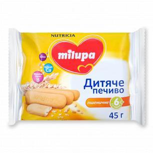 Печиво Milupa Дитяче