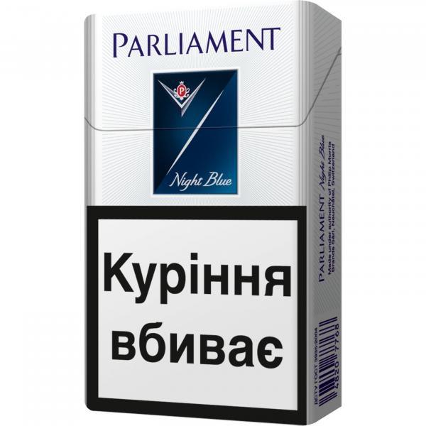 сигареты купить парламент в розницу