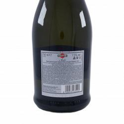 Вино игристое Martini Asti белое полусладкое