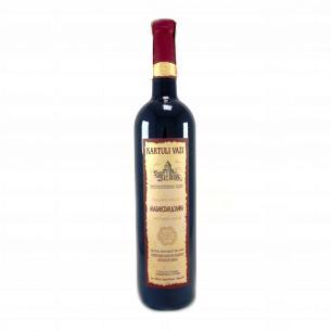 Вино Картулі Вазі...