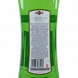 Вермут Martini Extra dry