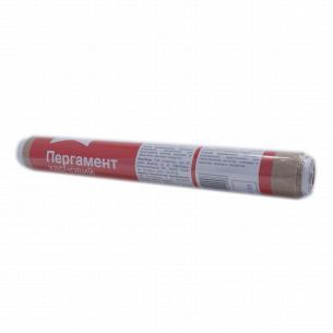 Пергамент Extra! пищевой 5м
