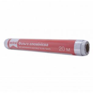 Фольга Extra! алюминиевая 20м