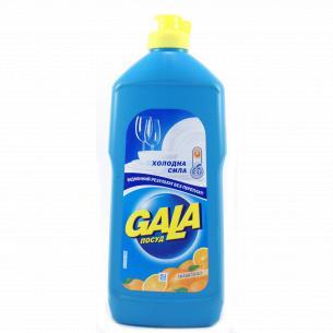 Жидкость для мытья посуды Gala Апельсин
