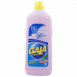 Жидкость для мытья посуды Gala с Алоэ и глицерином