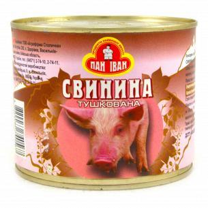 """Свинина """"Пан Іван""""  тушеная  ж/б"""