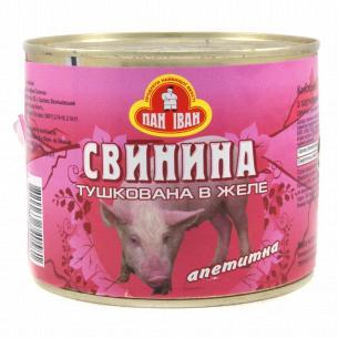 """Свинина """"Пан Іван"""" Аппетитная ж/б"""