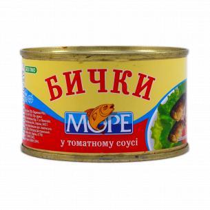 Бычки Море обжаренные в томатном соусе №5