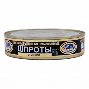 """Шпроты """"Рибпродукт"""" в масле"""