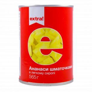 Ананасы Extra! кусочками в легком сиропе