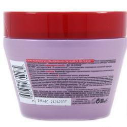 Маска для волос L`Oreal Elseve для секущихся кончиков