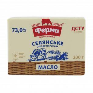 Масло Ферма Крестьянское сладкосливочное 73%