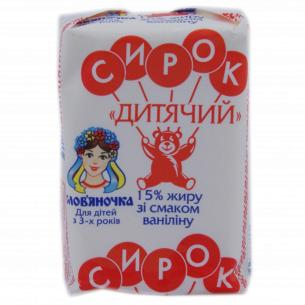 """Творожок """"Слов`яночка"""" детский с ванилином с трех лет 15%"""