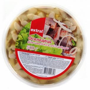 Сельдь Extra! филе с луком в масле