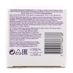 Краска для волос L`Oreal CASTING Creme Gloss тон 323