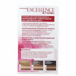 Краска для волос L`Oreal Excellence тон 8.1