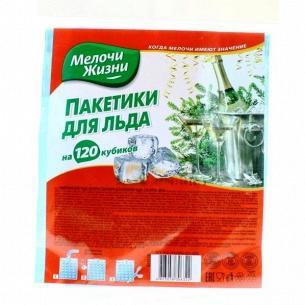 Пакетики для льоду Мелочи...