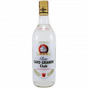 Ром Cayo Grande Club Бланко