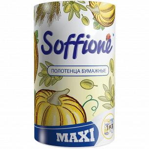 Полотенце целлюлозное Soffione Maxi