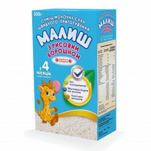 Смесь Малыш молочная с рисовой мукой быстрого приготовления