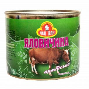 "Говядина ""Пан Іван"" Армейская ж/б"