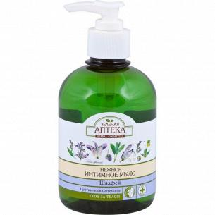 Мыло для интимной гигиены Зеленая Аптека Шалфей жидкое