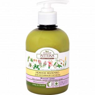 Молочко для интимной гигиены Зеленая Аптека Женские травы