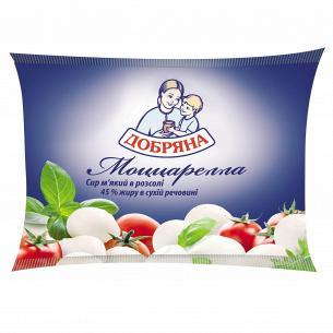 Сыр Добряна Моццарелла Черри в рассоле 45%