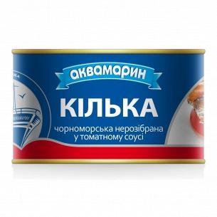 Килька Аквамарин неразобранная в томатном соусе