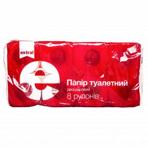 Бумага туалетная Extra! целлюлозная 2-слойная 8шт/уп
