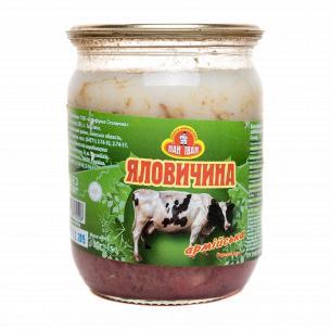 Говядина Агрофирма Столичная Армейская