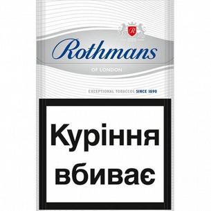 Сигареты Rothmans Silver