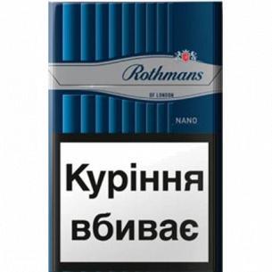 Сигареты Rothmans Nano Silver