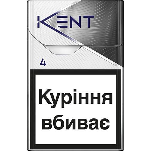 Кент купить сигареты оптом песня сигарета мелькает во тьме сектор газа слушать онлайн бесплатно
