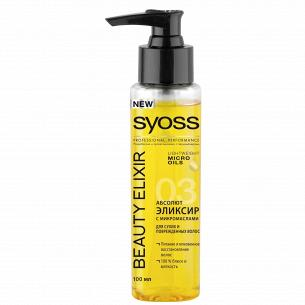 Олія для волосся Syoss...