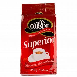 Кофе молотый Corsini Superior жареный натуральный