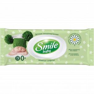 Салфетки влажные Smile Baby Алоэ+экстракт ромашки