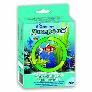 Биопрепарат Джерело для очистки аквариумов