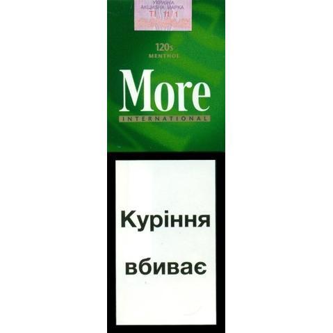 more сигареты по пачке купить