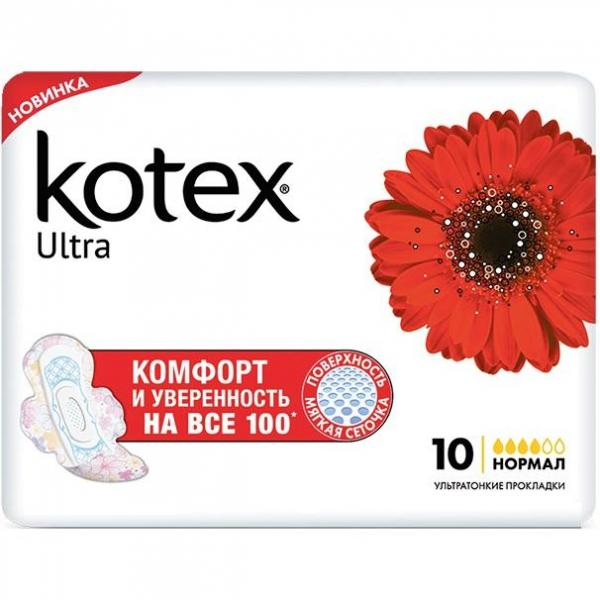 Прокладки гигиенические  Kotex Ultra Normal