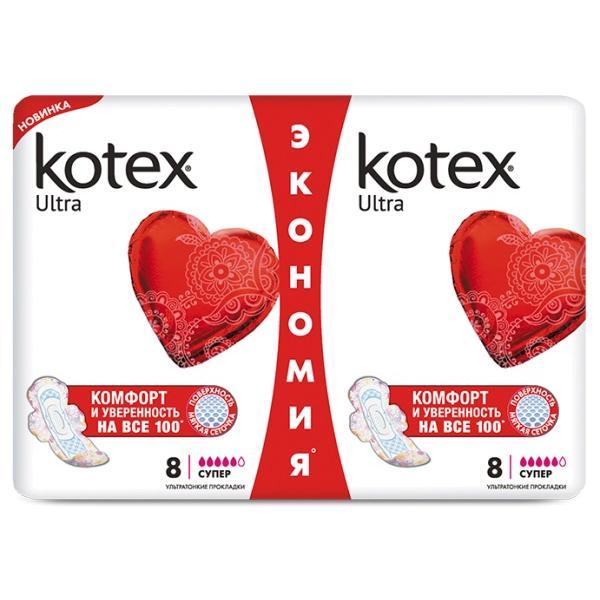 Прокладки гигиенические Kotex Ultra Super Plus Duo