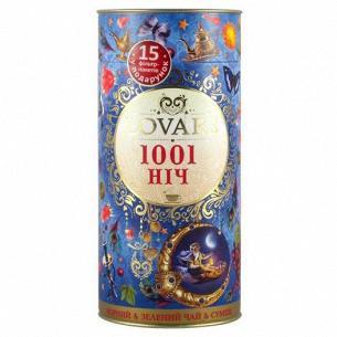 Чай черный и зеленый Мономах 1001 Ночь