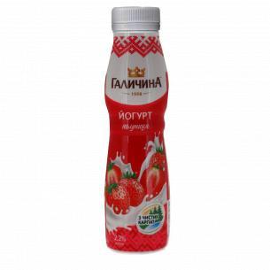 Йогурт Галичина клубника 2,2% бут