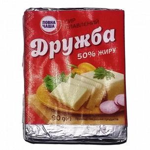 Сыр плавленый Повна Чаша Дружба 50%