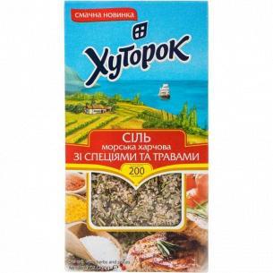 Соль Хуторок морская пищевая с травами и специями