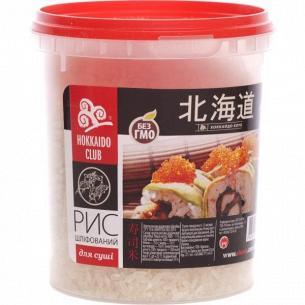 Рис Hokkaido Club для приготовления суши