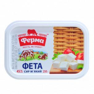 Сыр Ферма Фета 45%