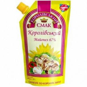 "Майонез ""Королiвський смак"" Королевский 67% д/п"