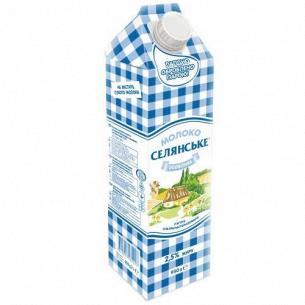 """Молоко """"Селянське"""" Особенное ультрапастеризованное 2,5% т/д"""